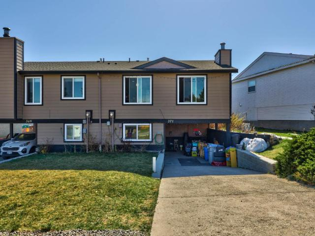 371 Hollyburn Drive, Kamloops, MLS® # 161707