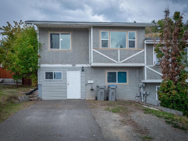 Basement Entry Half Duplex for Sale, MLS® # 164062