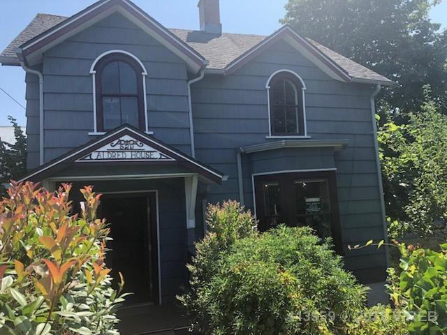 529 Wentworth Street, Nanaimo, MLS® # 443959