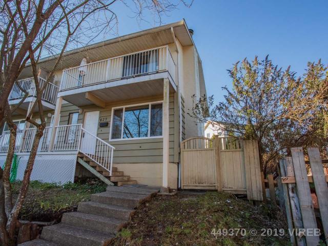 827 Holly Hill Road, Nanaimo, MLS® # 449370