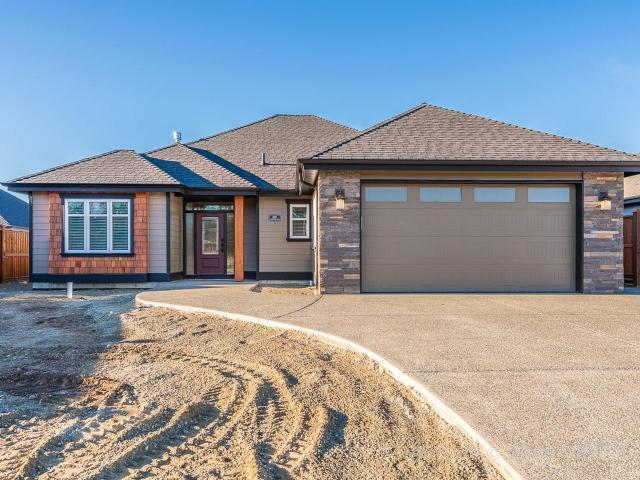 1035 Brookfield Cres, French Creek, MLS® # 451500