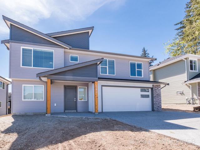 543 Grewal Place, Nanaimo, MLS® # 452384