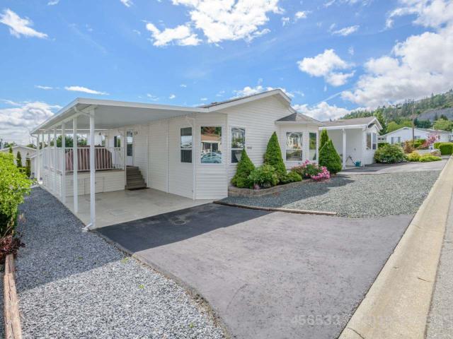 1947 Valley Oak Drive, Nanaimo, MLS® # 456533
