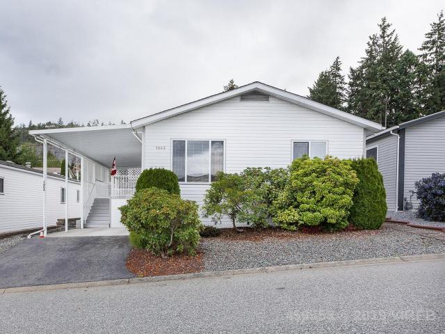 1964 Valley Oak Drive, Nanaimo, MLS® # 456553