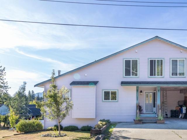 320 Carnell Drive, Lake Cowichan, MLS® # 460440