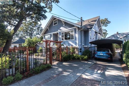 848 Finlayson St, Victoria, MLS® # 399425